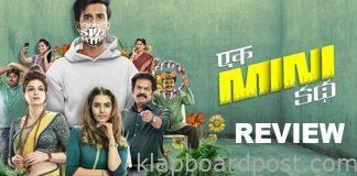 Ek Mini Katha Review - Does Size really matter