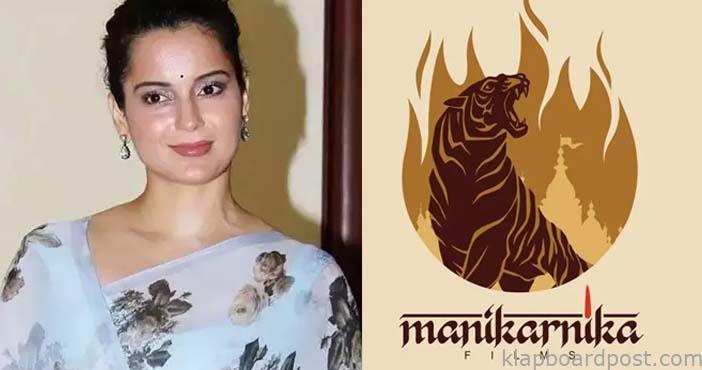 Kangana launches production house