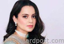 Kangana Opens Up About Rejecting National Award-Winning Film
