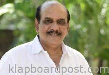 MS Raju's upcoming directorial titled '7 Days 6 Nights