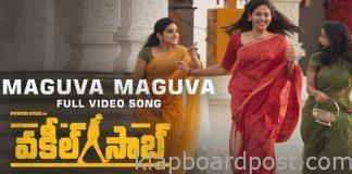 Maguva Maguva Full Video Song from Vakeel Saab Movie