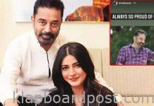 Shruti Haasan reaction on her father Kamal Haasan Defeat