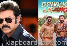 Venkatesh with another remake movie