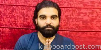 Anchor Pradeep Apologized to AP Parirakshana Samithi