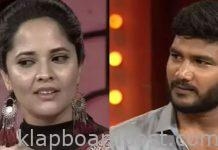 Anchor Shiva Shocking Comments on Anasuya Dress in Jabardasth