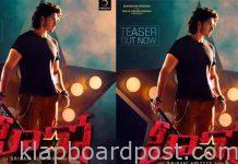 Mahesh Babu Nephew Ashok galla Movie Title 'HERO'