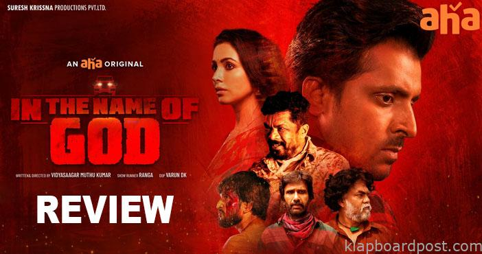 In The Name of God Review