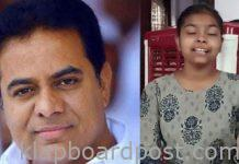 KTR Mesmerized With Young Talent