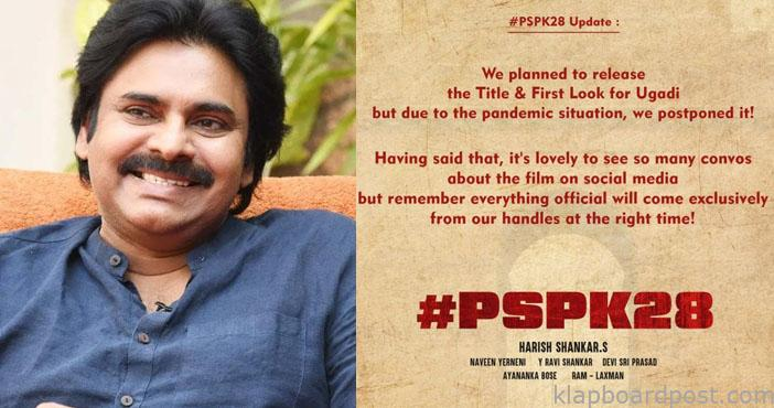 Makers of PSPK28 clear all the confusion finally