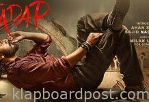 RX 100 remake Tadap in Sept