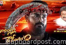 VV Vinayak Launches Reddy Garintlo Rowdyism Teaser