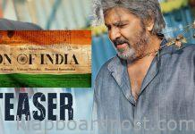 Son of India Movie Teaser