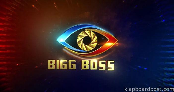 Talk- Bigg Boss 5 to happen soon?