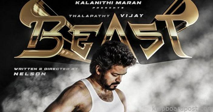 Vijay Thalapathy's 65th film has been titled Beast
