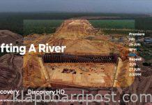 Documentary On The Discovery Channel On The Kaleswaram Project