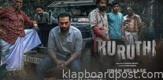 Kuruthi on Amazon Prime on August 11