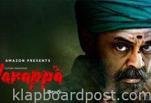 Narappa Official Trailer | Venkatesh, Priyamani