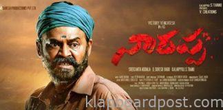 Venkatesh Narappa Movie Review