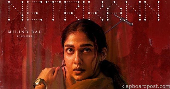 Netrikan to premiere on Disney Plus Hotstar
