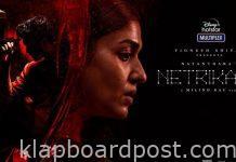 'Netrikann' to Premiere on Disney+ Hotstar on August 13