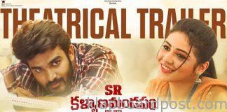 SR Kalyanamandapam Trailer