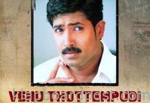 Venu Thottempudi in Ravi Teja's Ramarao on Duty