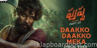 Allu Arjun's Daakko Daakko Meka Song Is Worth The Hype