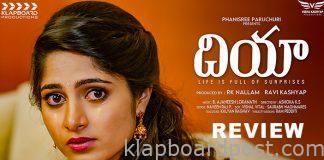 Dia Telugu Movie Review - Moving Love Story