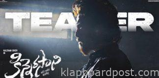 Kalyaan Dhev Second Film Kinnerasani Teaser Is Out