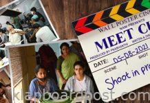 Nani's Meet Cute nears its completion