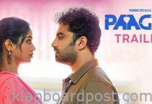 Paagal Trailer - Vishwak Sen, Nivetha Pethuraj
