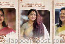 Popular Heroines in Sharwa's Aadavaallu Meeku Johaarlu