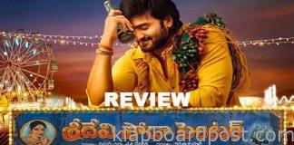 Sudheer Babu Sridevi Soda Center Movie Review