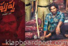 Allu Arjun's Pushpa Movie Part 1 Release Date Announced