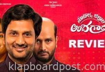 Srinivas Avasarala 101 Jillala Andagadu Movie Review