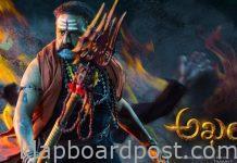 Balayya's Akhanda joins Sankranthi 2022 race
