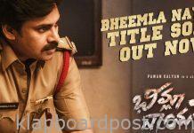 భీమ్లా నాయక్ : Pawan Kalyan Bheemla Nayak Title Song Out