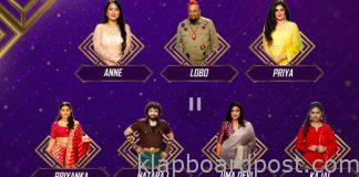 Bigg Boss 5 - Celebs go at each other in 2nd nominations