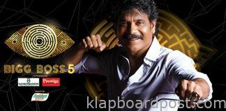 Bigg Boss 5 - Here is the final list