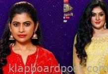 Bigg Boss 5 - Rj Kajal Hits Back Strongly At Priya