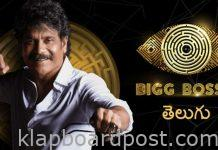 Bigg Boss 5 - These Four Enter The Nominations For 4th Week