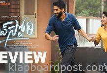 Naga Chaitanya Love Story Movie Review