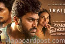 Maha Samudram Trailer