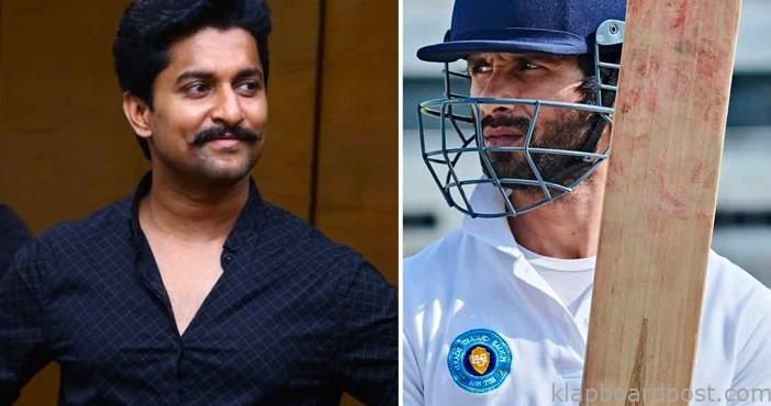 Nani talks about Shahid's performance in Jersey