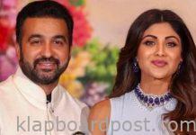 Raj Kundra Gets Bail - All Eyes On Shilpa Shetty Now