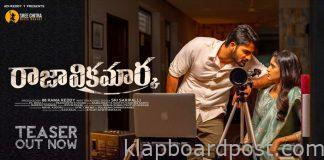 Raja Vikramarka - Official Teaser | Kartikeya, Tanya Ravichandran