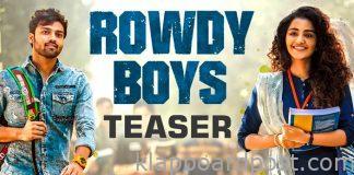 Rowdy Boys Teaser - Ashish, Anupama Parameswaran