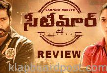 Seetimaarr Movie Review