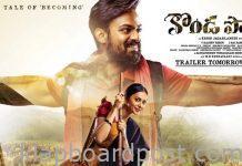 Trailer of Kondapolam shows Tej and Rakul in New Avatars