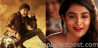 Pooja Hegde Romance With Pawan Kalyan